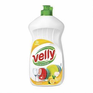 Средство для мытья посуды Velly 500мл лимон