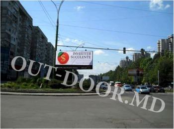 купить KBT25009B в Кишинёве