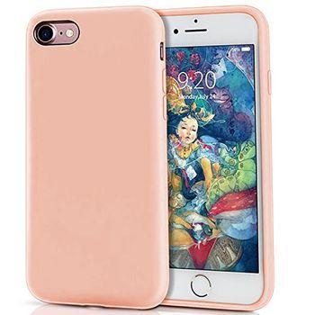 купить Чехол Senno Neo Full TPU Iphone 7/8  ,Tan в Кишинёве