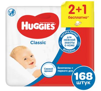 купить Влажные салфетки Huggies Classic 56x3 блок в Кишинёве