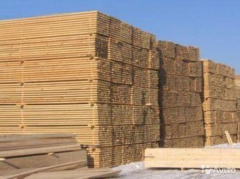 cumpără Cherestea nerindeluita 25x150mm 4m în Chișinău