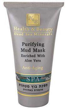 Очищающая грязевая маска с Алоэ Вера Health & Beauty 100 мл