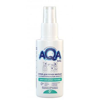 cumpără 80.37 AQA Baby Antibacterian Hand Spray 100 ml în Chișinău