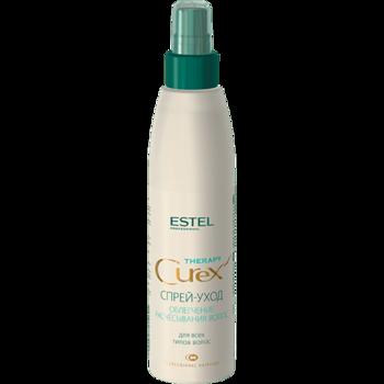 Спрей-уход для всех типов волос, ESTEL Curex Therapy, 200 мл., Облегчение расчесывания волос
