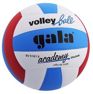 купить Мяч волейбольный Gala Academy 5181 (2020) в Кишинёве