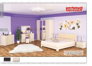 Спальня Tokyo