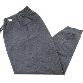 Pantaloni sport Barbati cu manset (48-56) /80/5