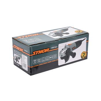 купить Угловая шлифовальная машина Sthor STH79119 125 мм в Кишинёве