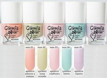 купить Лак для ногтей с ароматом Candy Bar в Кишинёве
