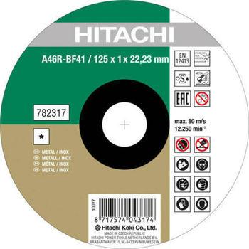 купить Диск отрезной по металлу 125x1mm FLAT HSP в Кишинёве