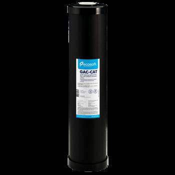 Картридж для удаления сероводорода Ecosoft 4,5''х20''