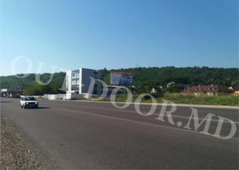 cumpără STR67110A în Chișinău