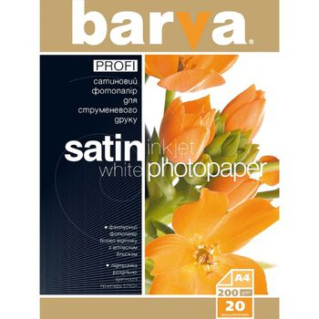 купить A4 255g 20p Profi Satin Inkjet Photo Paper Barva в Кишинёве