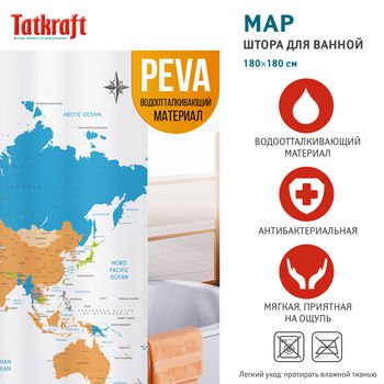 """купить Шторка для ванной Tatkraft """"MAP"""" 180 см х 180 см 14992 в Кишинёве"""