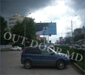 купить KTC48019B в Кишинёве