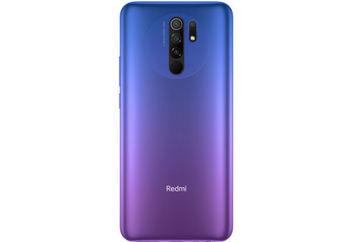 купить Xiaomi Redmi 9 3/32Gb, Sunset Purple в Кишинёве