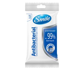 купить Влажные салфетки Smile антибактериальные с D-пантенолом, 15 шт. в Кишинёве