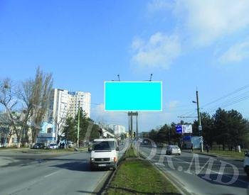 cumpără KPV25086B în Chișinău