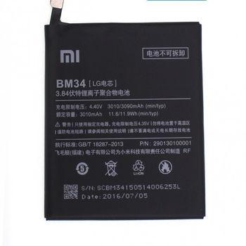 Аккумулятор для XIAOMI BM-34 (Mi Note Pro )