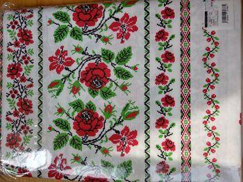 cumpără Față de masă 150*240 Tirotex în Chișinău
