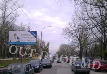 купить KTL32011B в Кишинёве