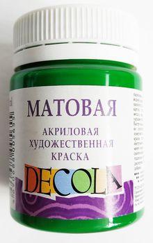 """Акрил """"Decola"""" 50 мл матовый Тёмно зелёный"""