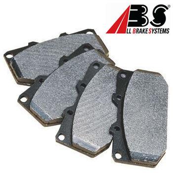 Тормозные колодки ABS