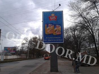 купить KTC31003A в Кишинёве