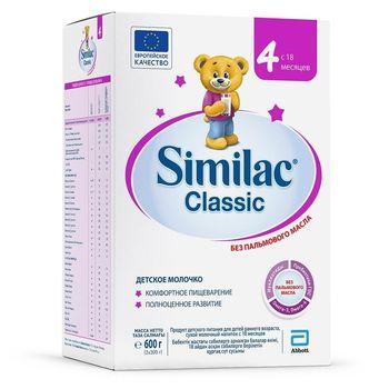 купить Similac Classic 4 молочная смесь, 18+мес. 600 г в Кишинёве
