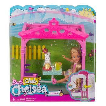 """Игровой набор Barbie """"Угощение Челси и зверька"""", код FDB32"""