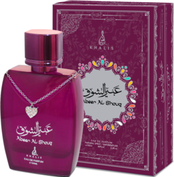 Abeer Al Shouq | Абир Аль Сшук