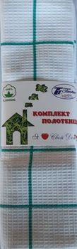 купить Набор кухонных полотенц 47*70 в Кишинёве