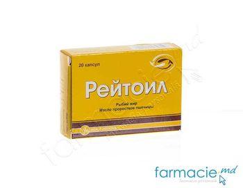 купить Reytoil caps. moi 1000 mg + 100 mg N10x2 в Кишинёве