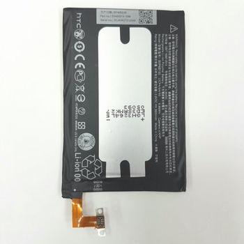 Аккумулятор HTC One M8 (original )
