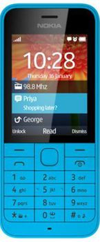 Nokia 220 2 SIM (DUAL) Cyan
