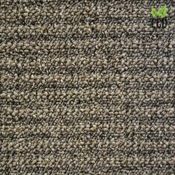 Ковровое покрытие Bingo 591, коричневый средне-светлый
