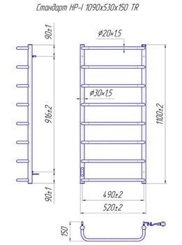 Стандарт HP -I 1090x530 TR таймер-регулятор