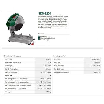 Отрезная пила DWT SDS-2200