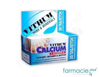 купить Vitrum® Ca+vit.D comp. N30 (TVA 20%) + 1 GRATIS в Кишинёве