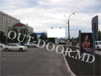 cumpără KCN95071B în Chișinău