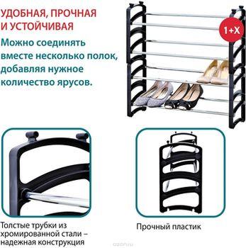 """купить Этажерка для обуви двух-я Tatkraft """"Peter"""" 13438 в Кишинёве"""