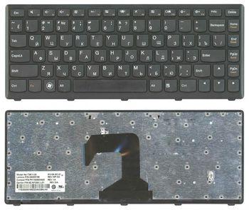 Keyboard Lenovo S300 S400 S405 S415 ENG/RU Black