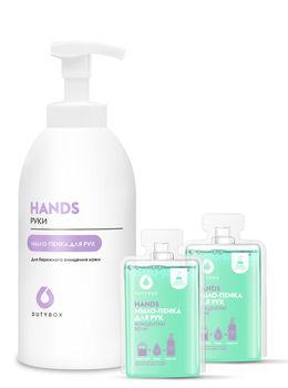 ButyBox Hands Set – Săpun-spumă pentru mîini Salvie și mentă