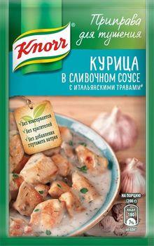 купить Курица в сливочном соусе с итальянскими травами Knorr, 19 г в Кишинёве