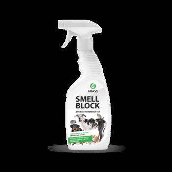 SMELLBLOCK Защитное средство от запаха 600 мл