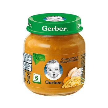 cumpără Gerber Piure spaghete, pui 125g în Chișinău