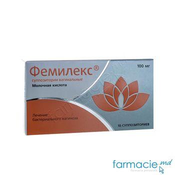 купить Femilex® ovule 100 mg N5x2 в Кишинёве