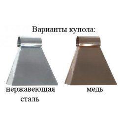 купить Барбекю - BBQ ARCUS EXCLUSIVE в Кишинёве