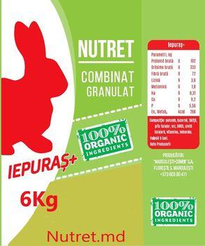 Кролик   /6 кг