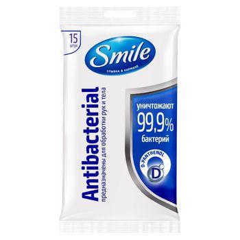 купить Салфетки антибактериальные Smile 15 шт в Кишинёве